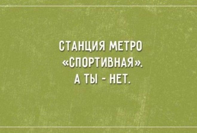 Черновик
