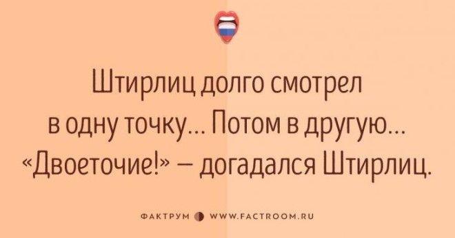 10_14858799881485880879_tumb_660.jpg