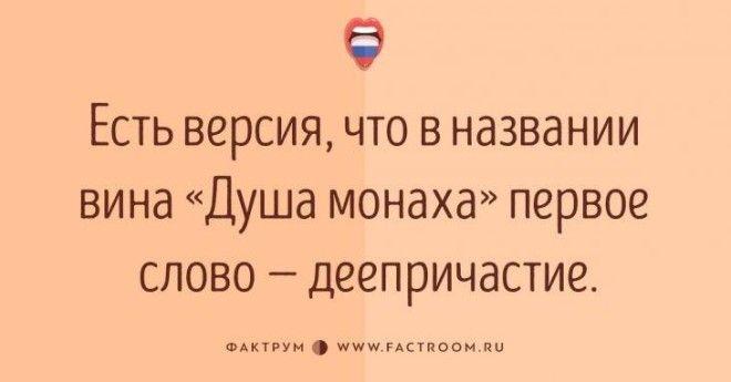 15_14858799921485880689_tumb_660.jpg