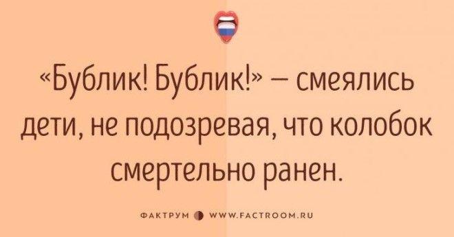 4_14858799831485880272_tumb_660.jpg