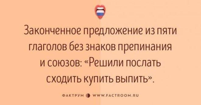 7_14858799851485880127_tumb_660.jpg