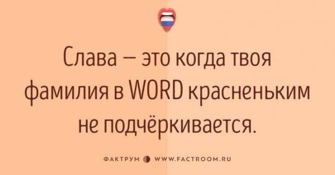 8_14858799861485880249_tumb_660.jpg
