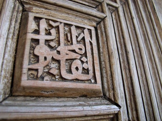 Arabic calligraphy carved into a door in the Harem of Topkapi Palace