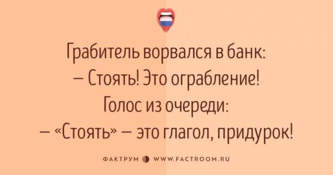 Публикуем филологические шутки, которые будут понятны всем, кто знает и любит русский язык.